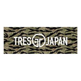 【TRESJAPAN】マイクロファイバータオル(タイガーカモ)