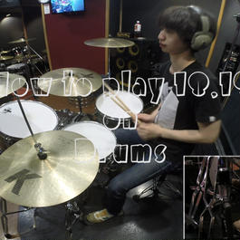"How to play ""18,19"" on Drums"