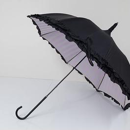 A0230 Lumiebre ルミエーブル 晴雨兼用傘 USED超美品 パゴダ フリル ストライプ UV 55cm 中古 ブランド