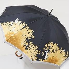 S0542 HANAE MORI ハナエモリ 高級傘 USED美品 シルエットリーフ バタフライ 55cm 中古 ブランド
