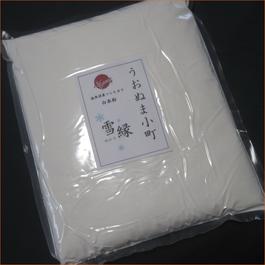 うおぬま小町 雪縁(ゆかり)白米粉 1kg|高性能な廉価版