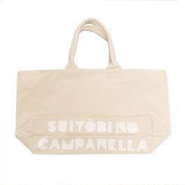SUIYÔBI NO CAMPANELLA  ジップ付きトートバッグ