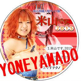 【CD】米山香織入場テーマ曲「米山です。2015」
