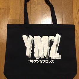 YMZ公式でかトートバッグ