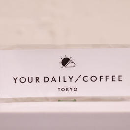 YOUR DAILY COFFEE ロゴステッカー ホワイト
