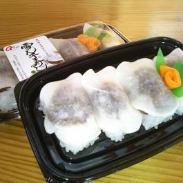 雪ん子寿し(冷凍3パック)