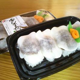 雪ん子寿し(冷凍4パック)