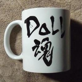 「DOLL魂」オリジナルマグカップ