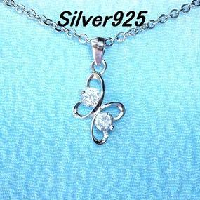 送料無料:Silver925 蝶のネックレス