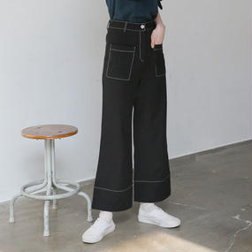 stitch pointed wide pants