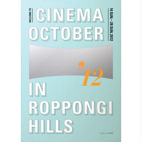 CINEMA OCTOBER A