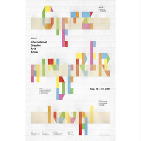 WORKS OF INTERNATIONAL GRAPHIC ARTS SHOW