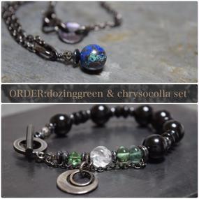 【オーダー】dozinggreen & chrysocolla set
