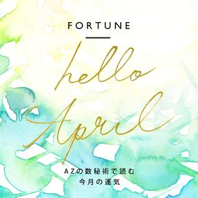 4月の描きおろし壁紙(free)