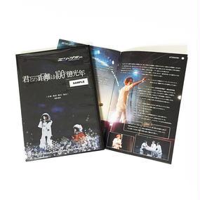 エン*ゲキ#01「君との距離は100億光年」DVD