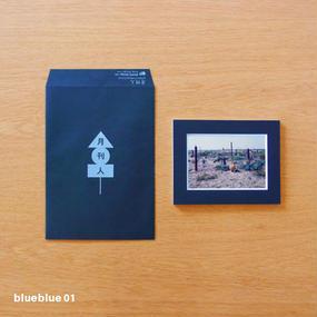 """Dプリント """"blueblue"""" 01/02"""