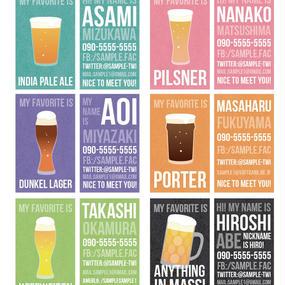 ビール名刺100枚