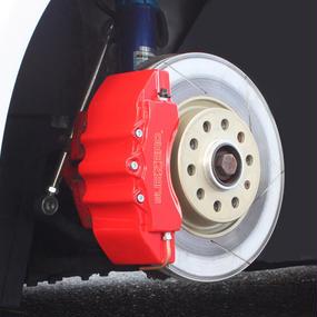 S-Brake Cover (リア用) 文字色クロームver.