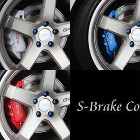 S-Brake Cover (フロント用) 文字色クロームver.