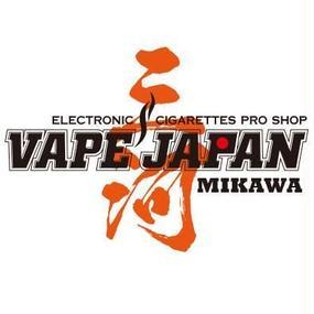 【VAPEJAPAN三河】「VAPE JAPAN」愛知県正規代理店。 店頭にて商品の確認、リキッドのお試しが可能です。