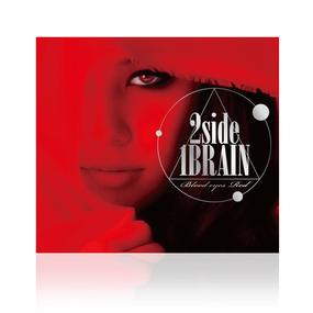 2side1BRAIN - BLOOD EYES RED (CD)