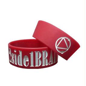 2side1BRAIN - RUBBER BRACELET