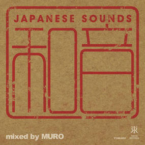 WAON mixed by MURO