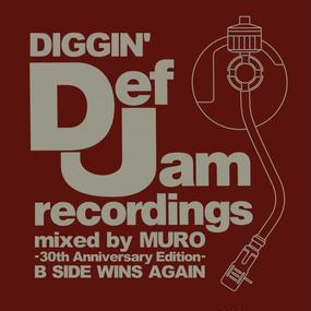 Diggin' Def Jam -b Side Wins Again-Mixed By Muro : (Def Jam 30th Anniversary Edition)