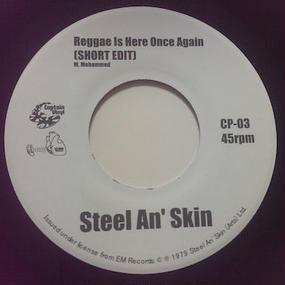 STEEL AN' SKIN:REGGAE IS HERE ONCE AGAIN(SHORT EDIT)/Afro Punk Reggae (Dub)(MURO' S EDIT)