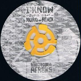 KINGDOM☆AFROCKS : I KNOW-愛のドレミレド-MURO REMIX