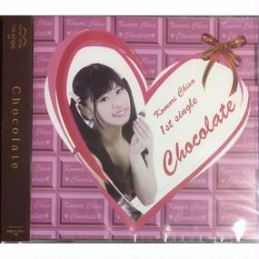 CHISA KOMORI 1st CD『Chocolate』