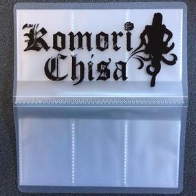 CHISA KOMORI