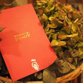 【ギフト】シネコヤ年間パスポート