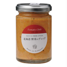 北海道野菜のディップ(トマト・チリ)