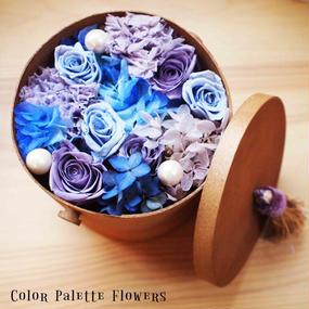 Coffret Collection/Lavender Chocolat