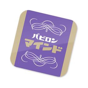 【バビロン・マインド】ステッカー