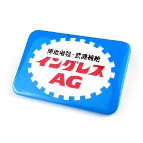 Agent Identification Badge