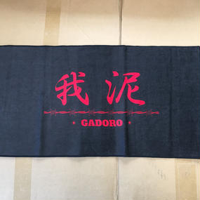 GADOROワンマン限定 タオル(ブラック)