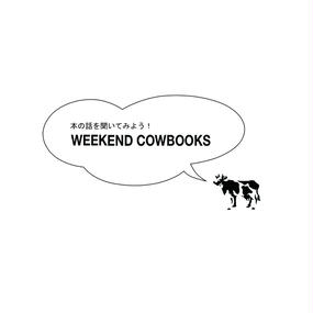 トークイベント<WEEKEND COW BOOKS>参加チケット(6月23日 18:00~ ゲスト:写真家 大竹英洋さん)