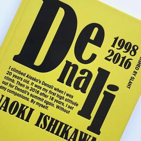 Title/ Denali  Author/ 石川直樹
