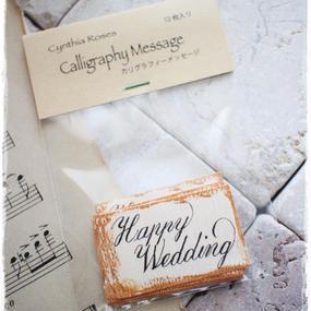 カリグラフィーメッセージタグ「Happy Wedding」2段10枚入り 税・送料込み
