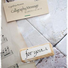 カリグラフィーメッセージタグ「for you」10枚入り 税・送料込み