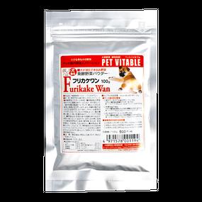 大高酵素発酵野菜パウダー「フリカケワン」 100g入り袋 1袋〜3袋