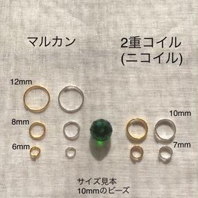 【資材】マルカン 100個入り