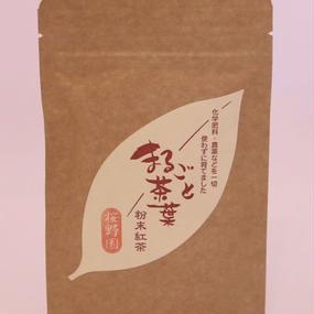 熊本産♪ まるごと茶葉 ( 粉末紅茶 )