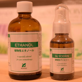 植物性エタノール 100ml