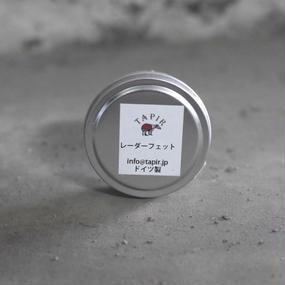 レーダーフェット14mlミニ缶