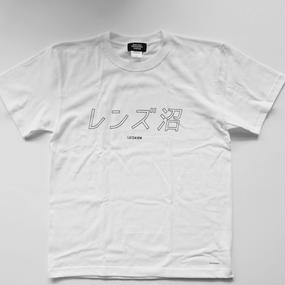 EPM LEICAISM LENS MESSAGE TEE WHITE
