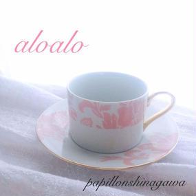 ピンクアロハカップ&ソーサー