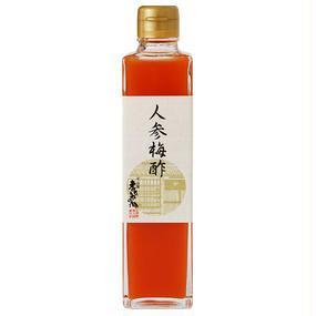 梅酢(人参)